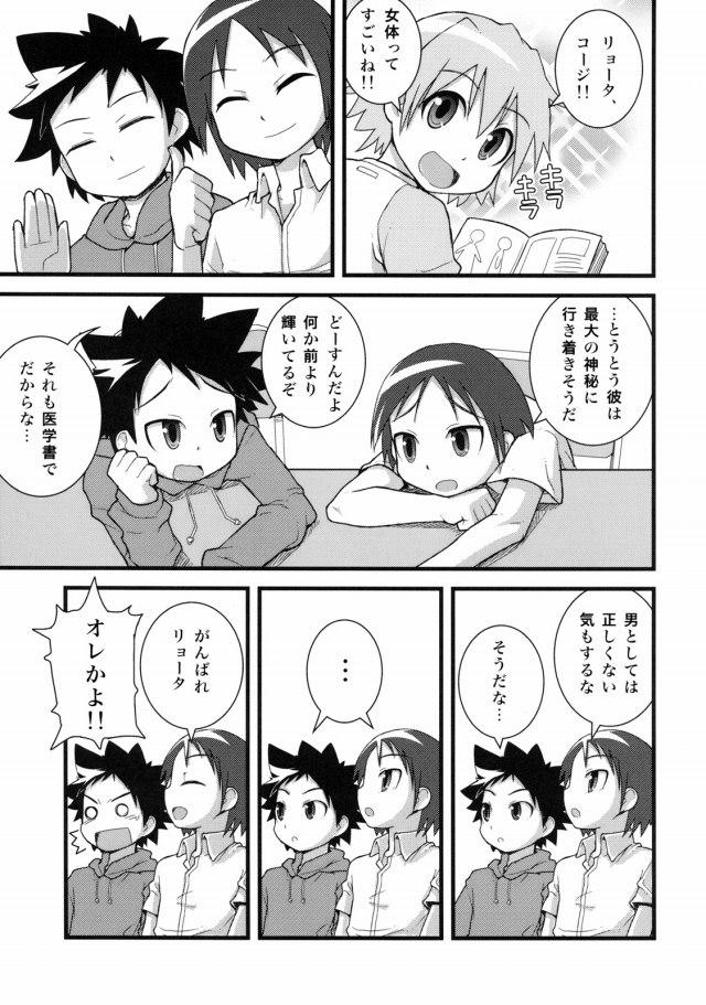 04kyounogo15021701