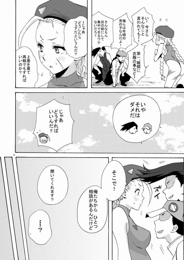 05doujinshi15090912
