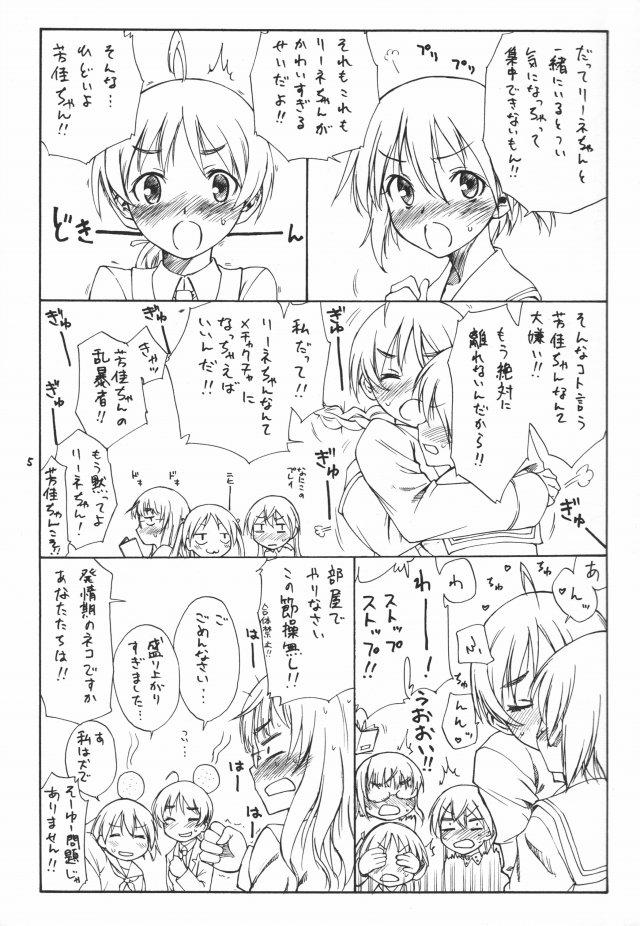 05doujinshi15090916