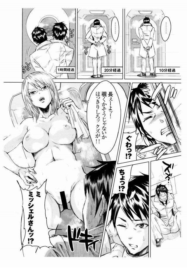 05doujinshi15091133