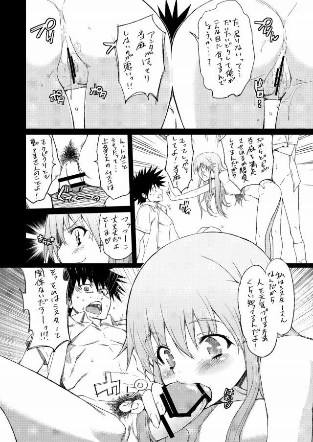 05doujinshi15091156