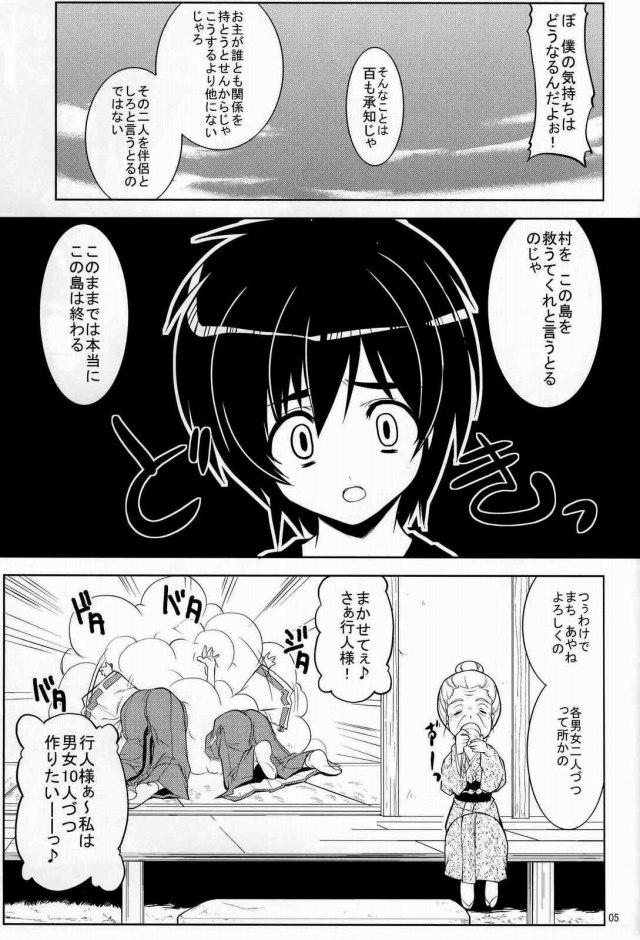 05doujinshi15091179