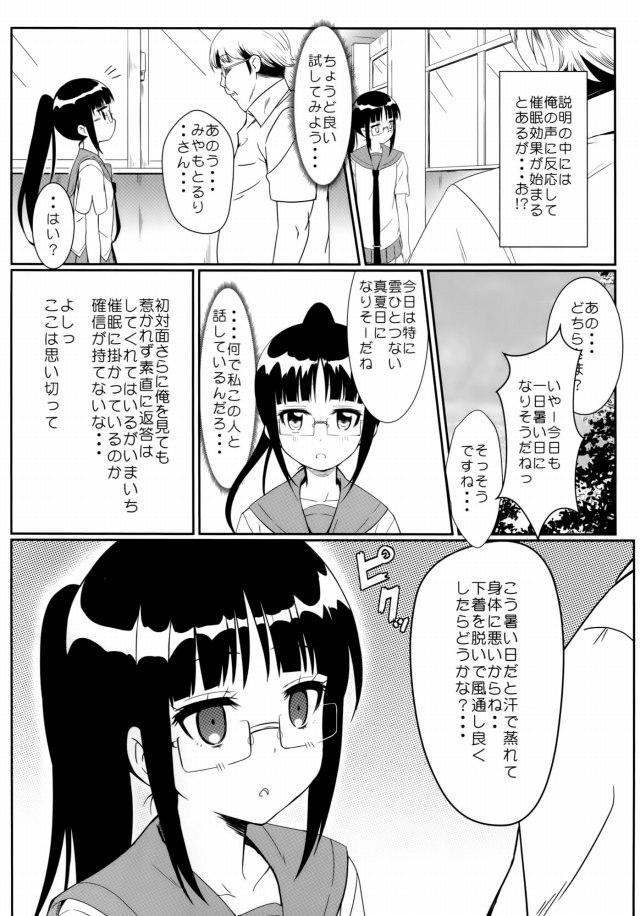 05doujinshi15091189