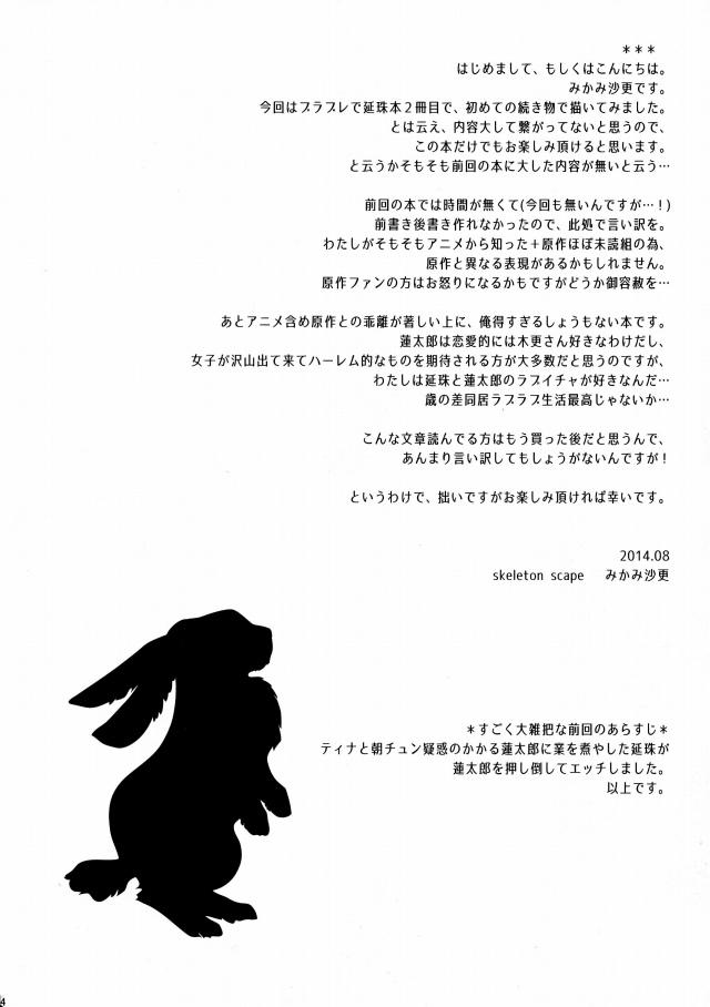 05doujinshi15091503