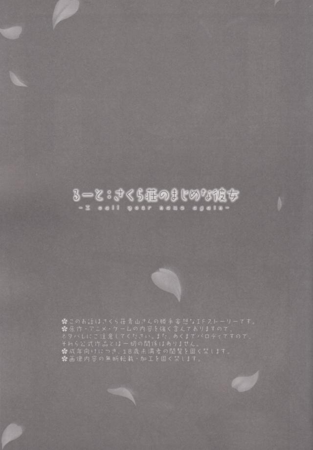 06doujinshi15090808