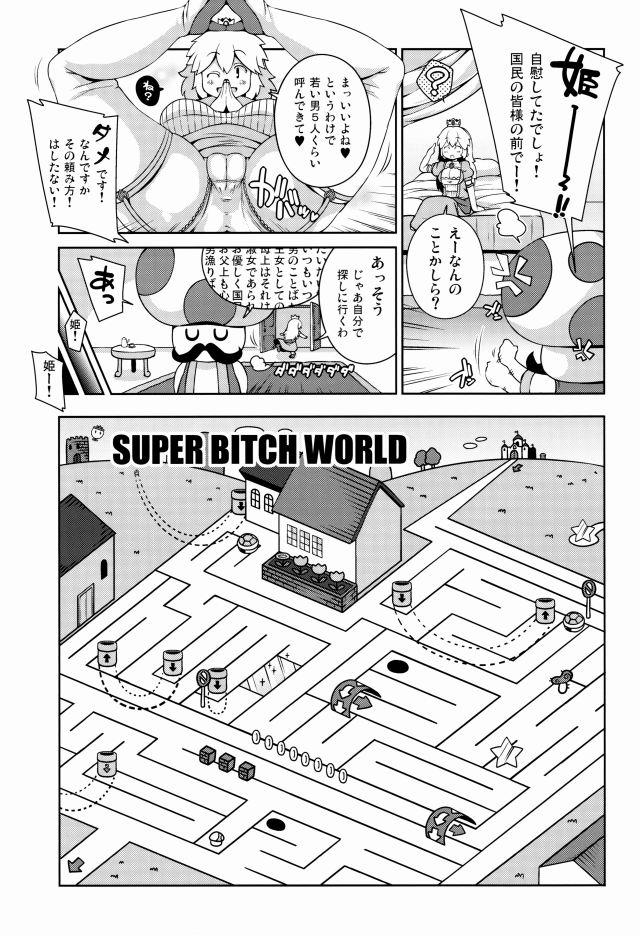 06doujinshi15090909