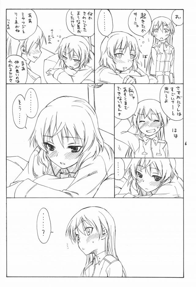 06doujinshi15090916