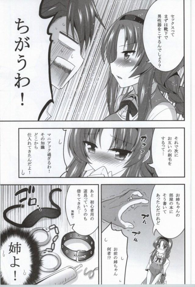 06doujinshi15091121