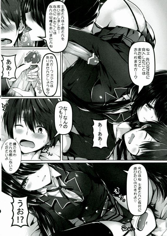 06doujinshi15091125