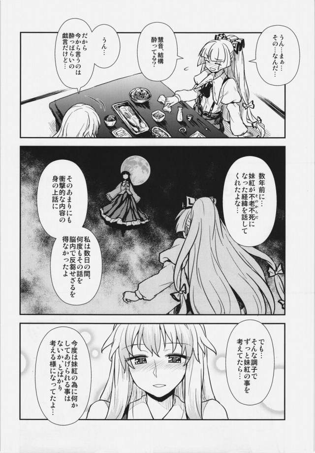 06doujinshi15091175