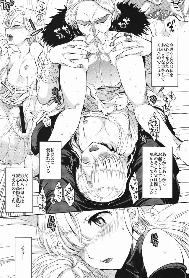 06doujinshi15091182