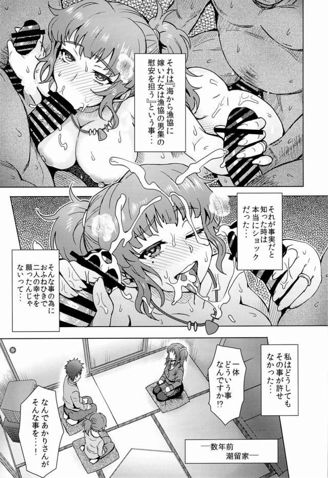 06doujinshi15091183