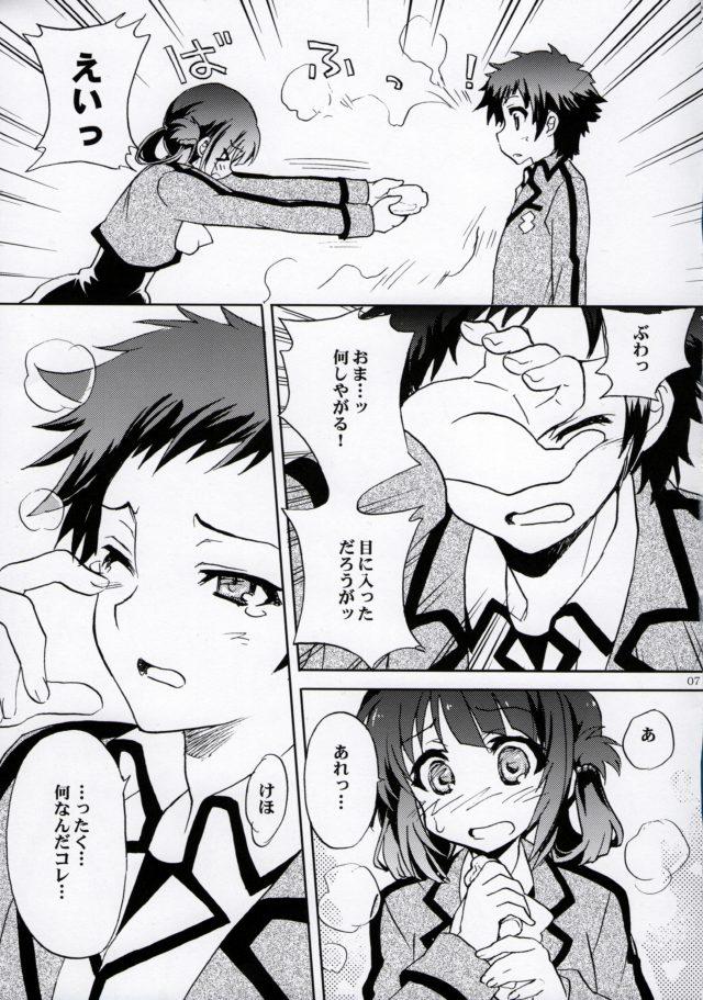 06doujinshi15091184