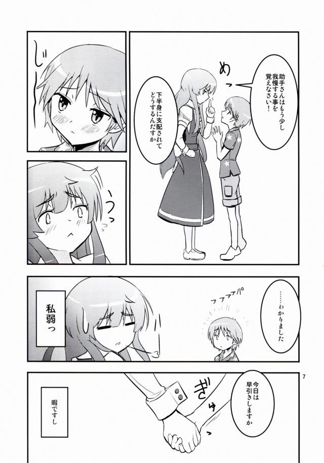 07doujinshi15090902