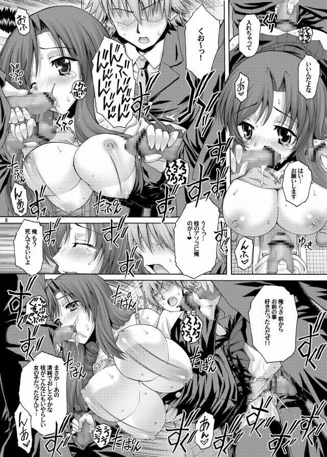 07doujinshi15090904