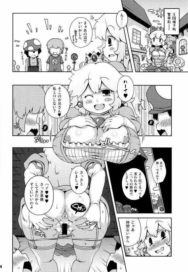 07doujinshi15090909