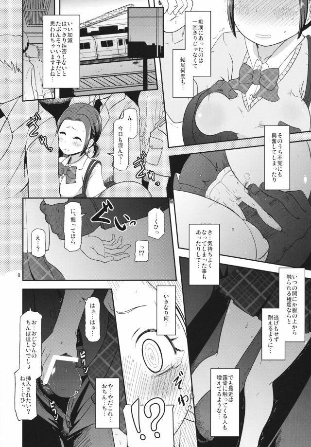 07doujinshi15091106