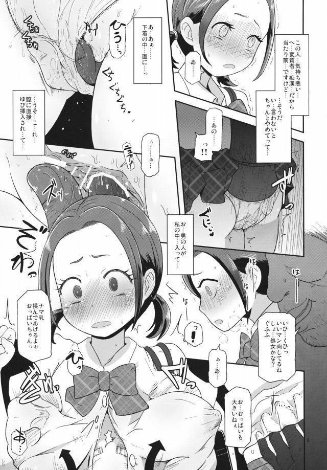 08doujinshi15091106