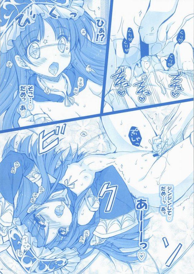 08doujinshi15091161