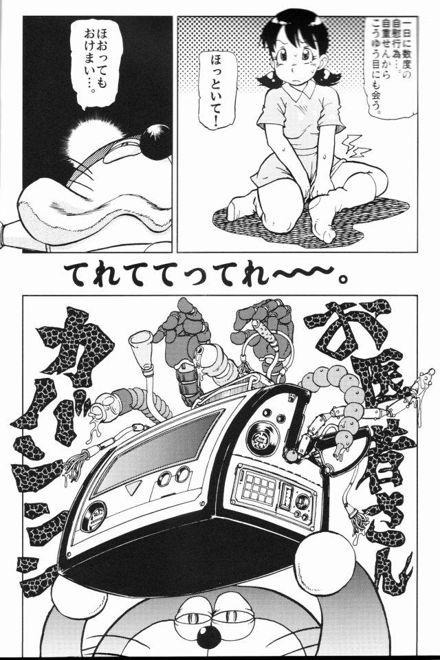 08doujinshi15091162