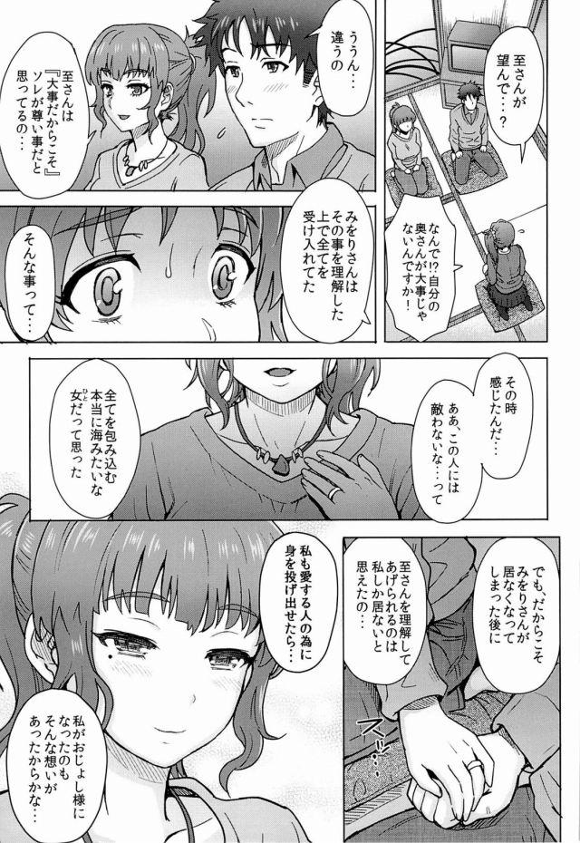 08doujinshi15091183