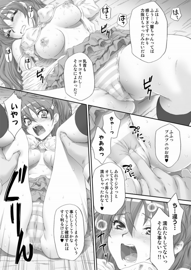 09doujinshi15090906