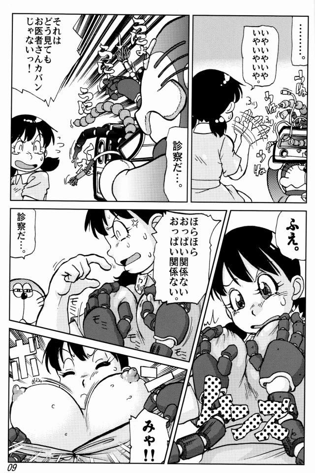 09doujinshi15091162