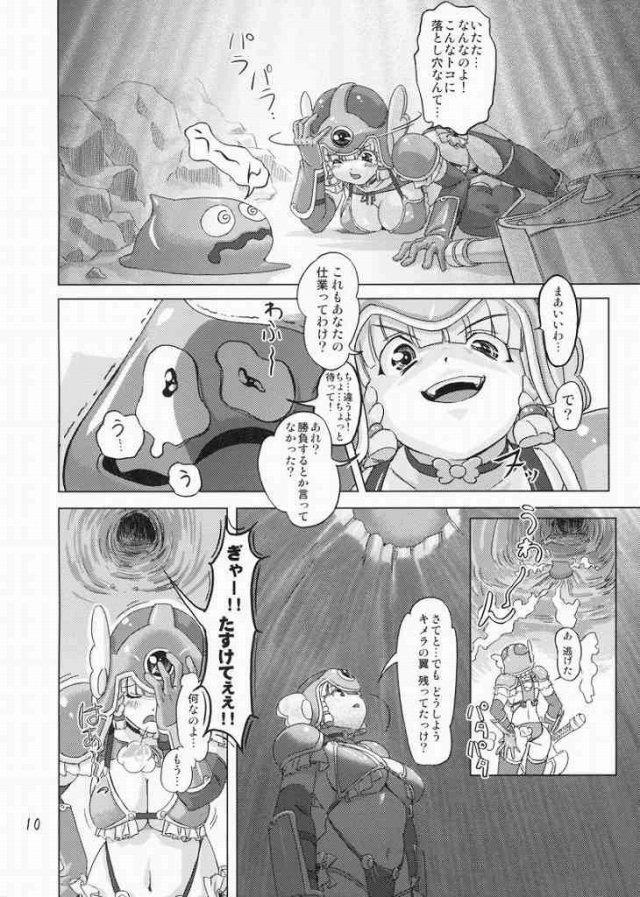 09doujinshi15091165
