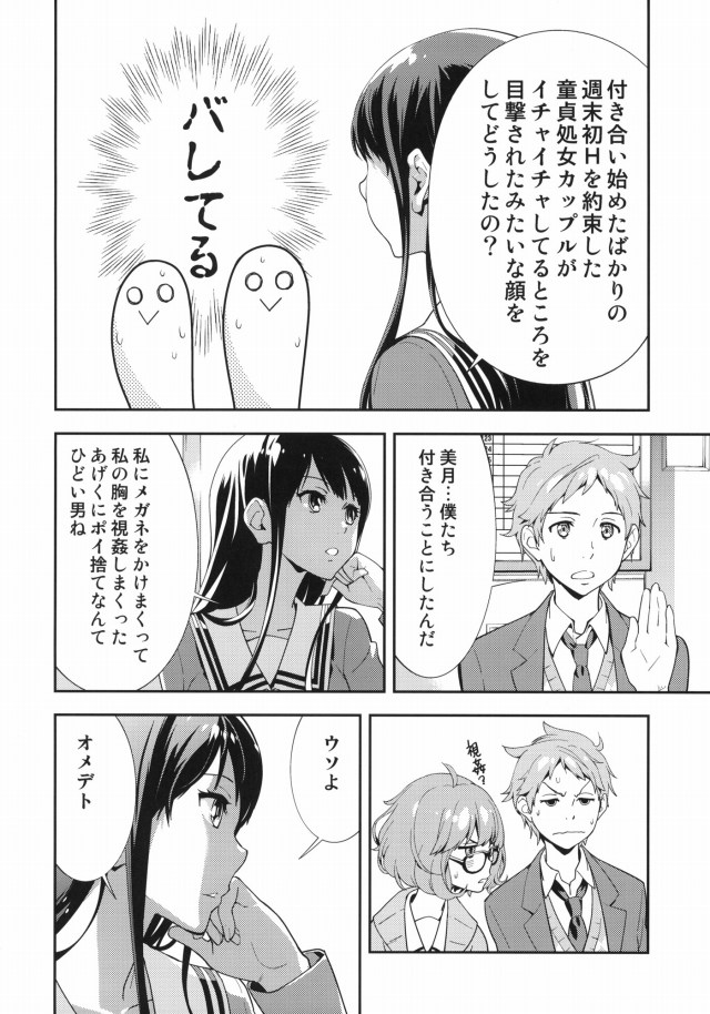 09kyoukaino15041401
