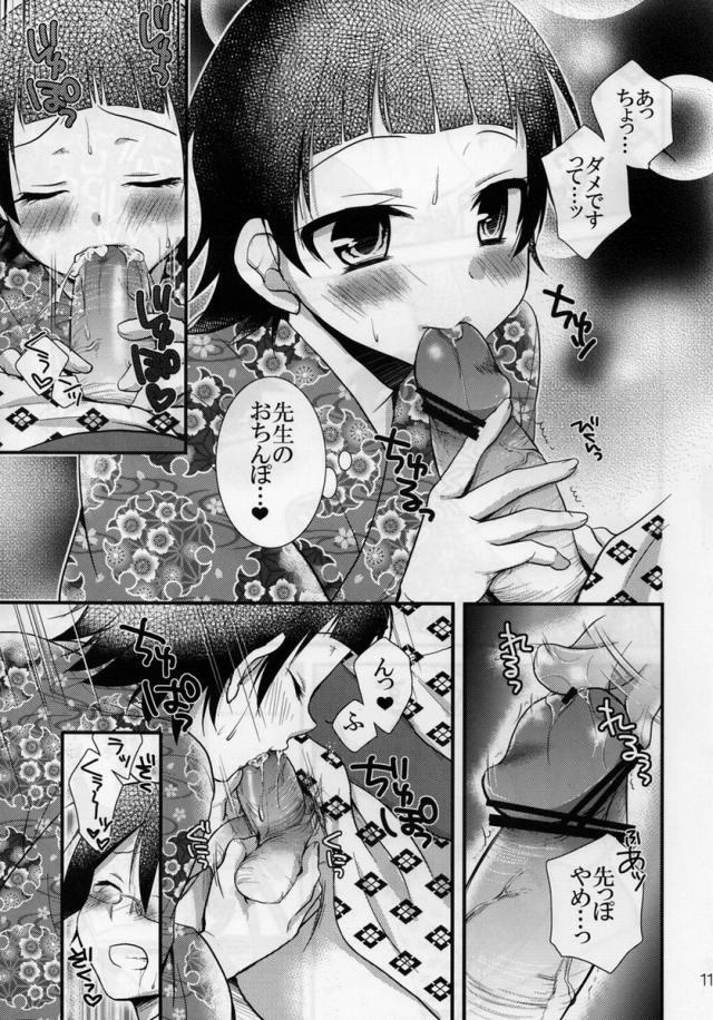 10doujinshi150908013