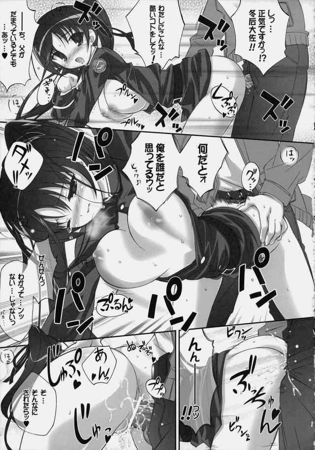 10doujinshi15090910