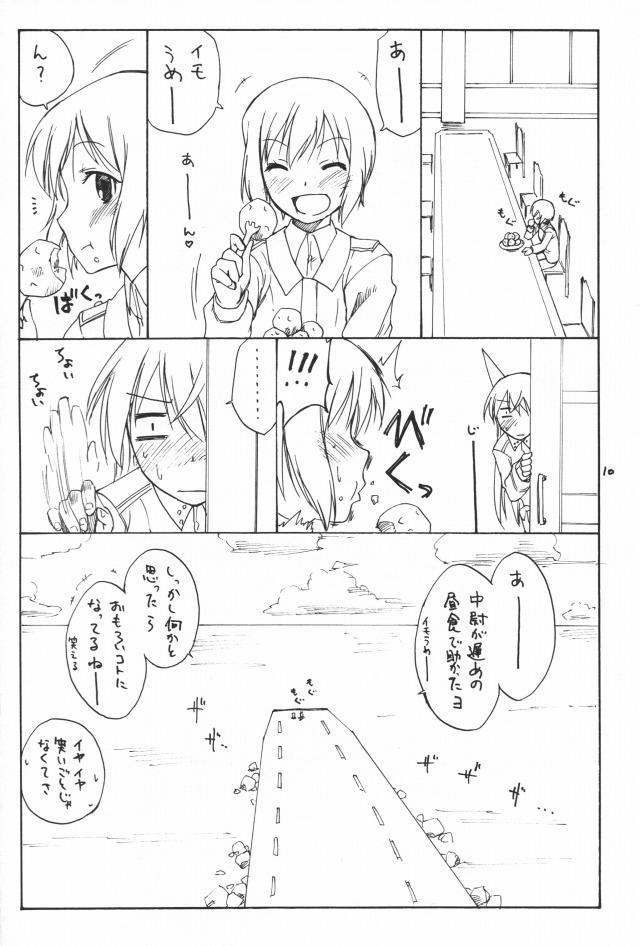 10doujinshi15090916