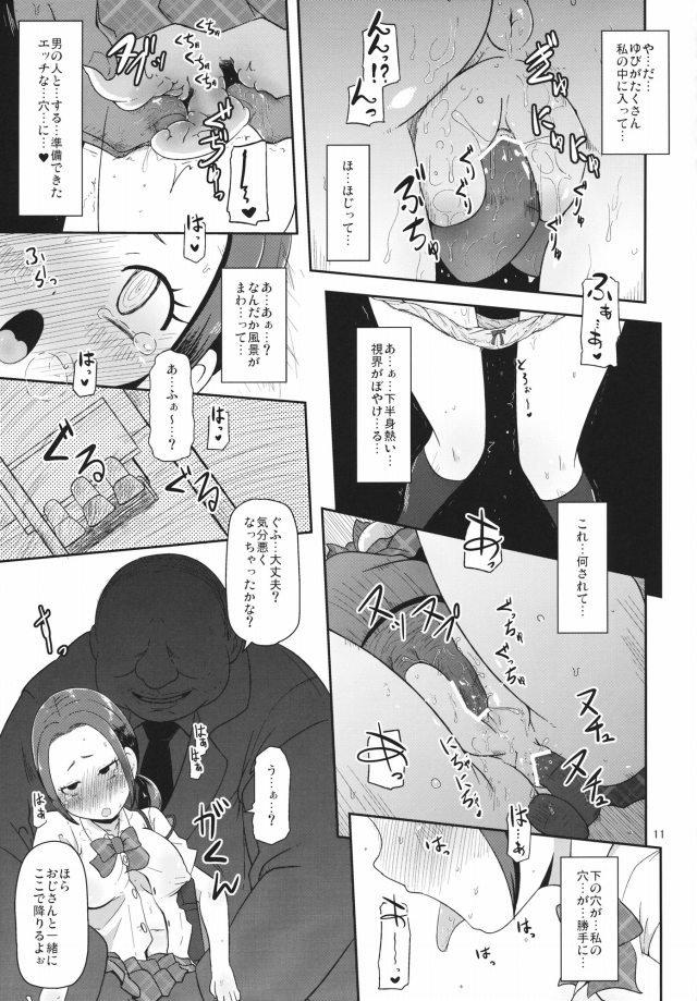 10doujinshi15091106