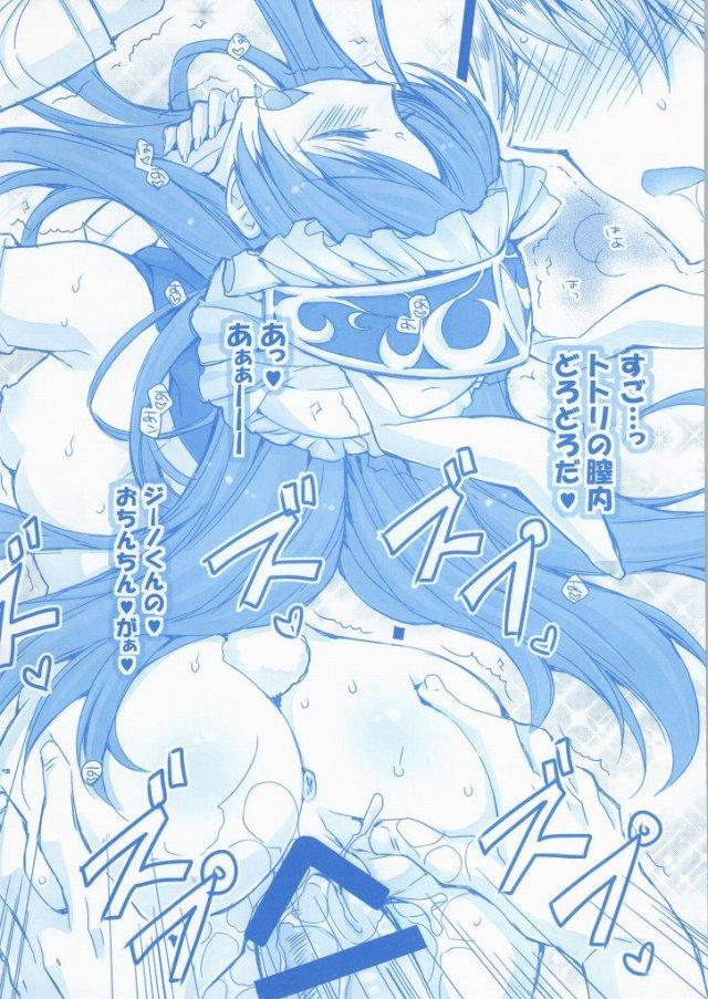10doujinshi15091161