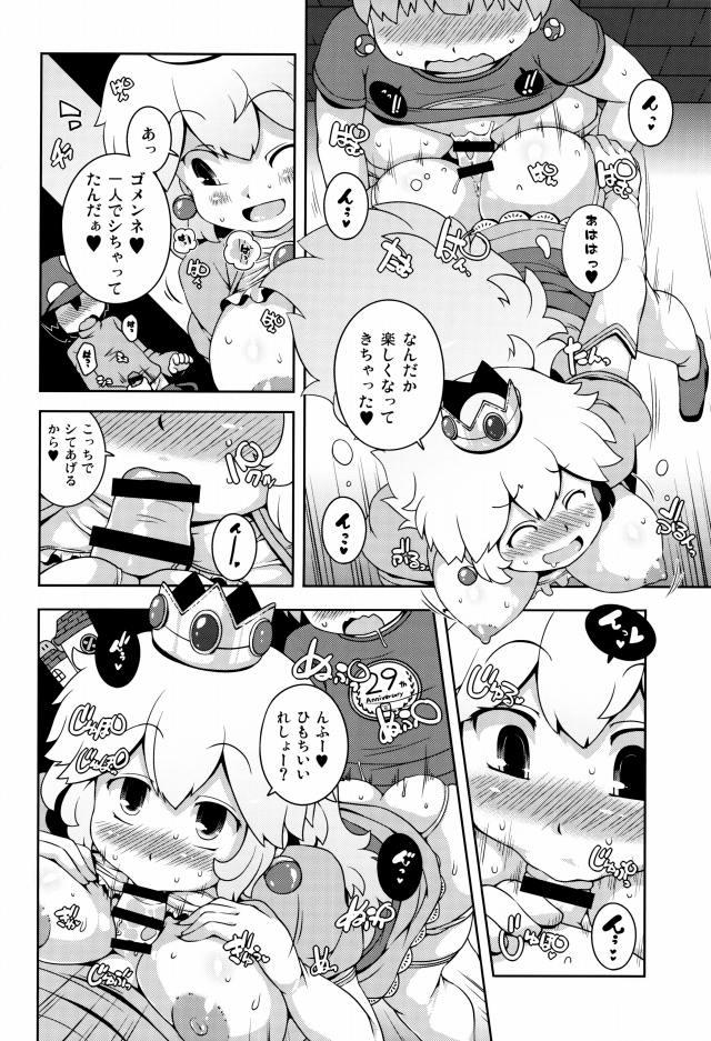 11doujinshi15090909