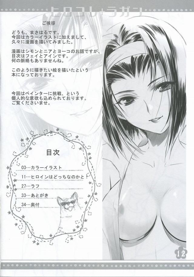 11doujinshi15091136