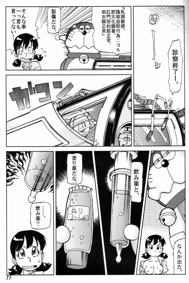 11doujinshi15091162