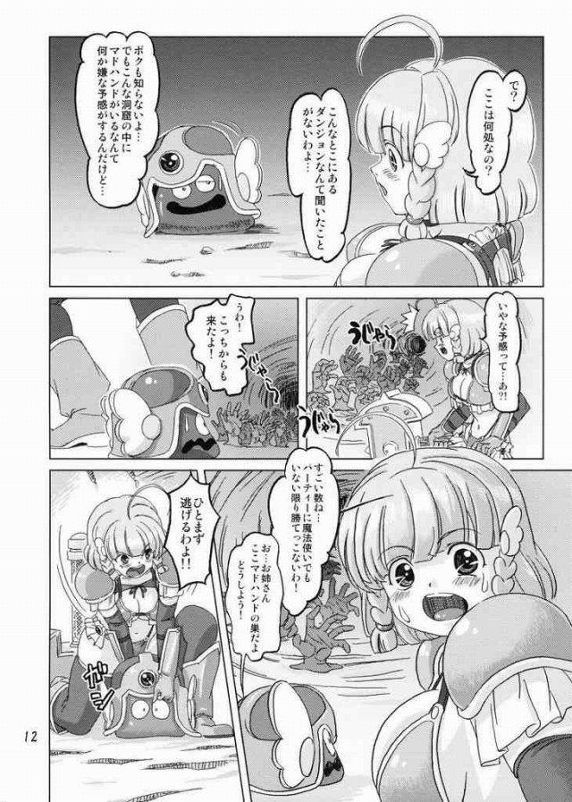 11doujinshi15091165