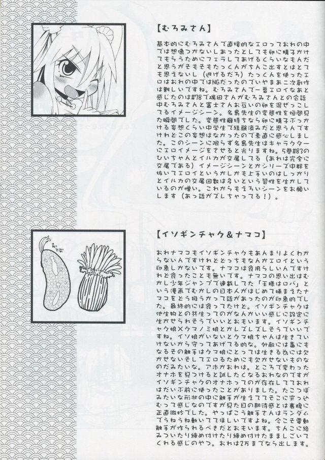 11doujinshi15091186