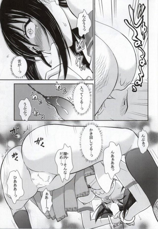 12doujinshi15090913