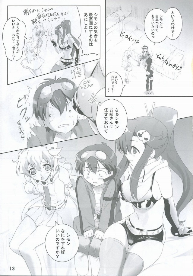 12doujinshi15091136