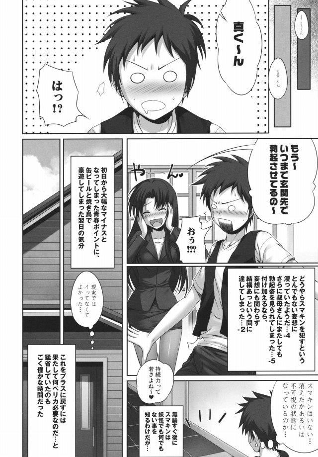 13doujinshi15091138