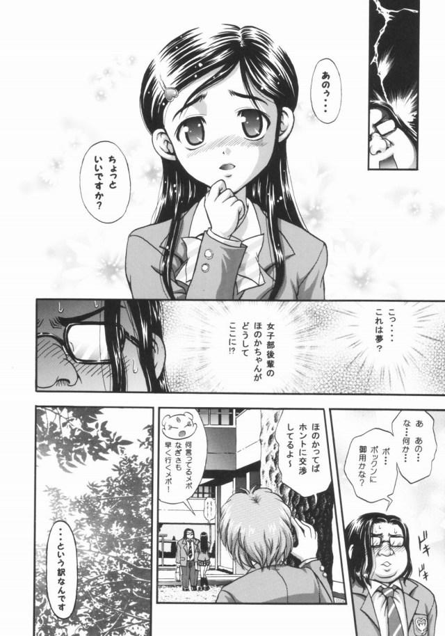 13doujinshi15091502