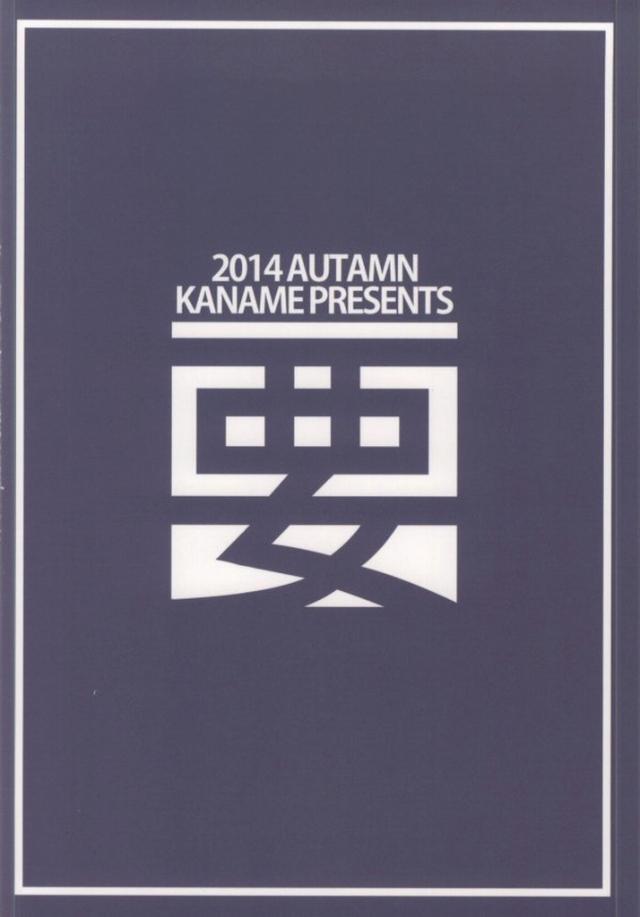 14doujinshi15090901