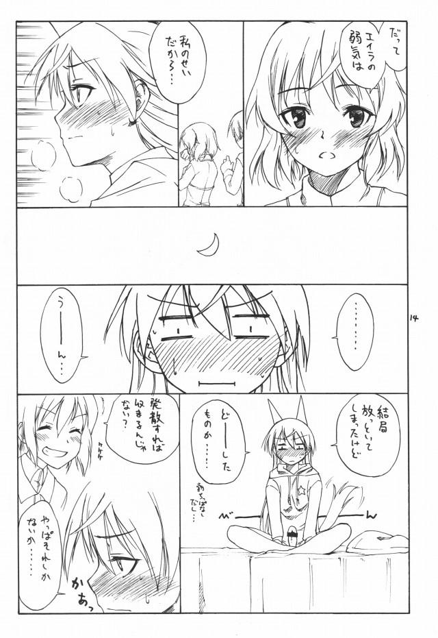 14doujinshi15090916