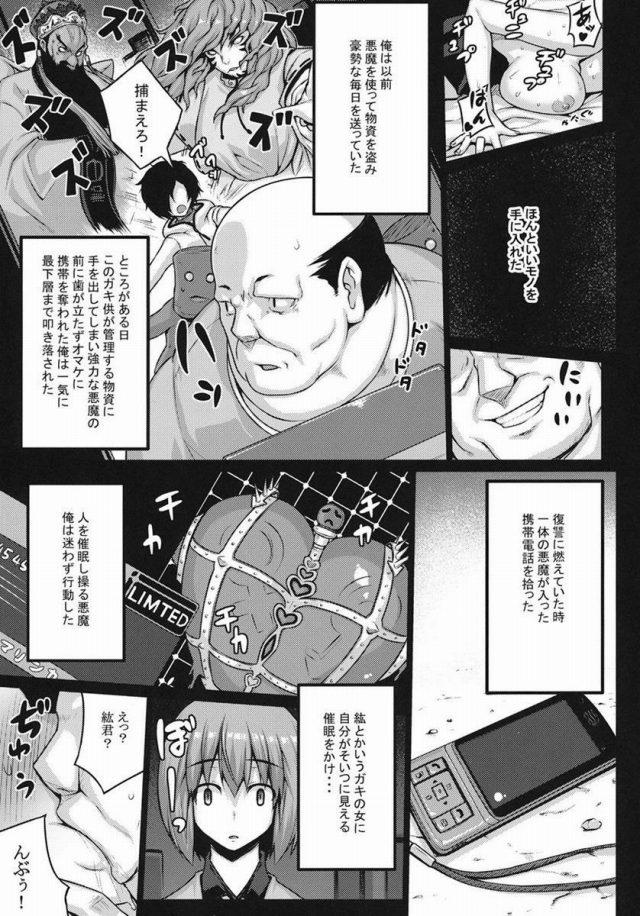 14doujinshi15091131
