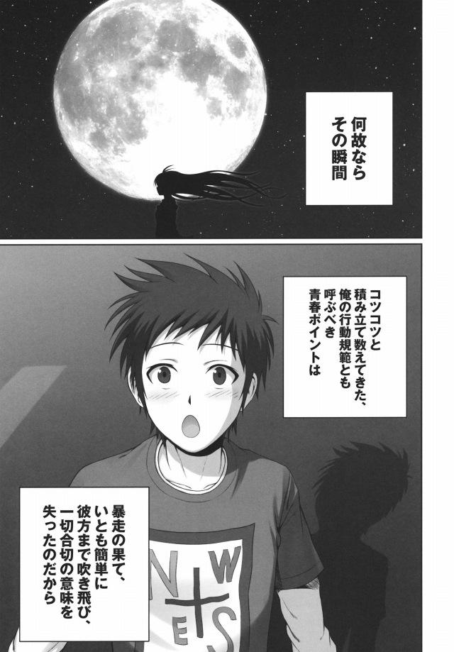 14doujinshi15091138
