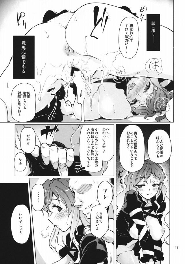 14doujinshi15091174