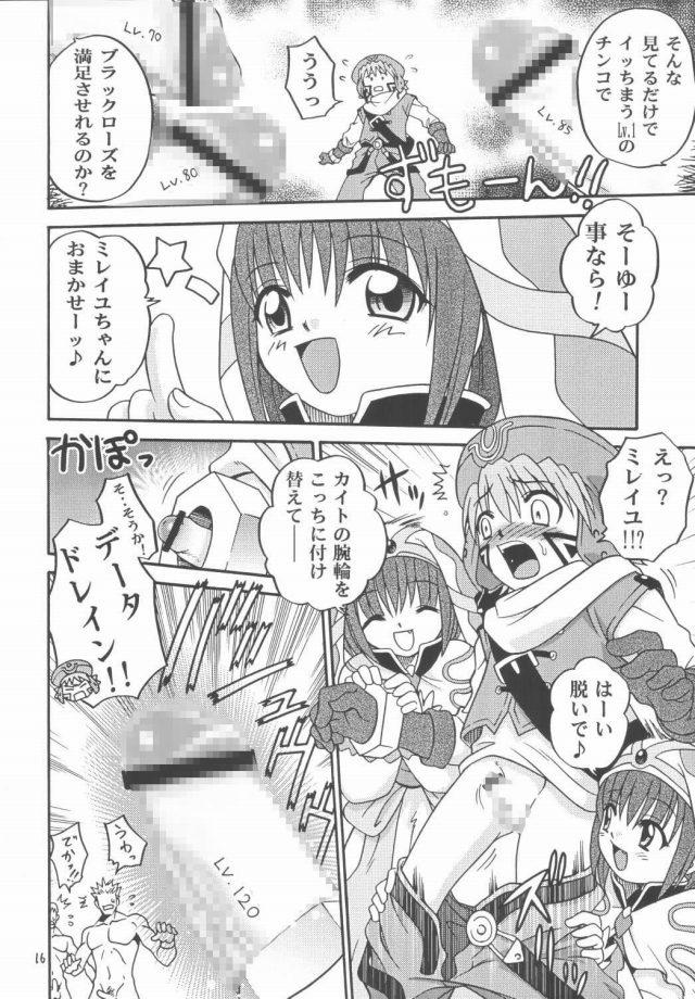 15doujinshi15091140