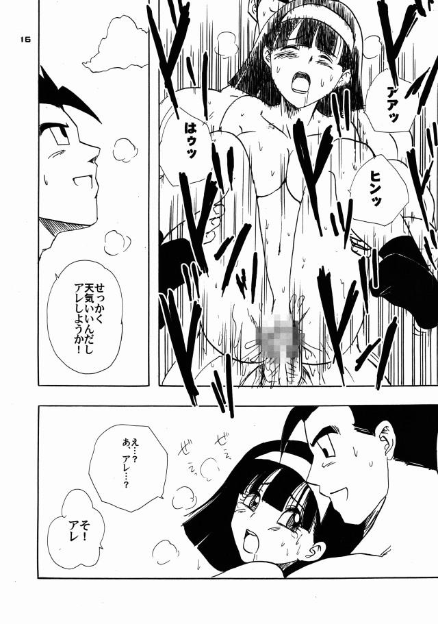 15doujinshi15091167
